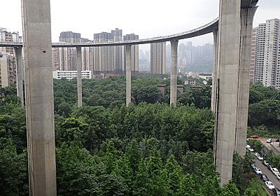 中国の巨大都市・重慶の高低差にふるえる :: デイリーポータルZ