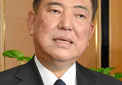 石破氏、憲法審査会で指されず激怒 発言機会与えられず:朝日新聞デジタル