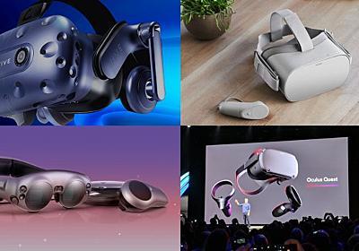 【VR/AR/MR業界編】キーパーソン36名が語る2018年と2019年 | MoguraVR News - VRの「いま」を掘りだすニュースメディア