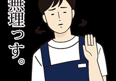 【秘められた本当の力…】乃木坂46の握手会のチカラで秘めた底力がバースト!正にエンドルフィンなアイドルパワーについて! - 0から始めるアドセンスでアフィリエイトなブログ