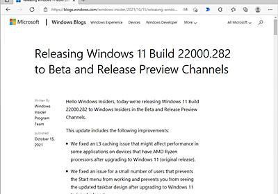 Windows 11におけるAMD製CPUのパフォーマンス低下、非ASCII文字レジストリの問題が解消へ/MicrosoftがBuild 22000.282をBeta/Release Previewチャネルでテスト