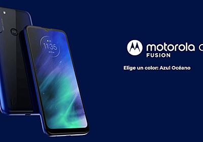 Motorola One Fusion 発表、SDM710・クアッドカメラ搭載のミッドレンジモデル   phablet.jp (ファブレット.jp)