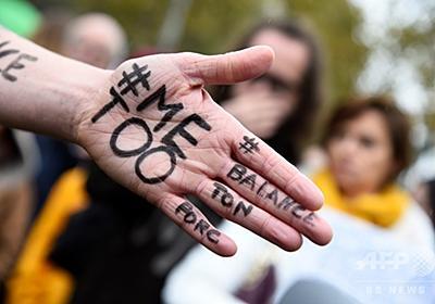 仏ポルノ業界の#MeToo 性暴力に声を上げ始めた女性たち 写真2枚 国際ニュース:AFPBB News