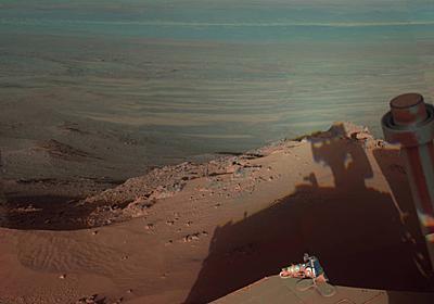 火星の嵐でいまだ眠りつづけている探査機へ、NASAが懸命に信号を送り続ける理由 | ギズモード・ジャパン