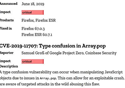Firefoxに危険度最高の脆弱性で更新リリース、既に攻撃を確認 - ITmedia NEWS