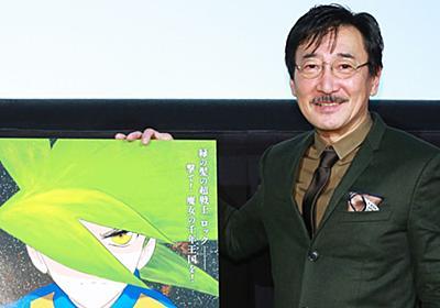 『超人ロック』声優・難波圭一、34年前の秘話を明かす - シネマトゥデイ