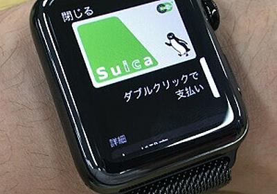 【Apple Pay】Apple WatchにSuicaを登録・追加する方法 ≫ 使い方・方法まとめサイト - usedoor