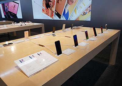 「iPhone売らないとヤバい」――元店員が振り返る、重い「販売ノルマ」 - ITmedia Mobile