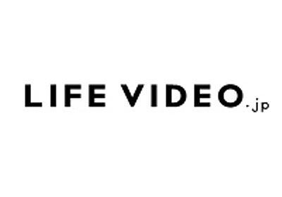 自分史を高品質のビデオに。感動と共に残します。|LIFE VIDEO.jp