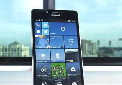MicrosoftがWindows 10 MobileユーザーにiOSもしくはAndroidへの乗り換えを推奨 - GIGAZINE