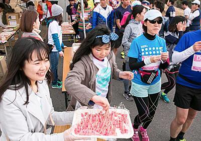 マラソン大会乱立の中で参加者5倍、東北風土マラソンの成功法則   ニュース3面鏡   ダイヤモンド・オンライン