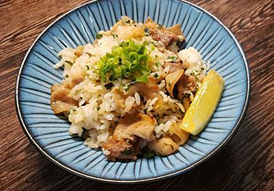 料理研究家・リュウジの簡単やばうまレシピ「豚バラ大葉めし」 | となりのカインズさん