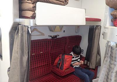 ブルートレインのベッドが再現されたホステルに泊まる - デイリーポータルZ
