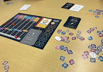 乱高下する取引を疑似体験!仮想通貨を学べるボードゲーム「THE仮想通貨」 @DIME アットダイム