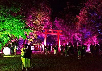 下鴨神社のチームラボのライトアップ2018。 - 京都旅行のオススメ
