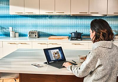 Find out what's new in Windows and Office in October - Windows Experience BlogWindows Experience Blog