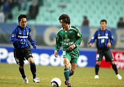 韓国サッカー界を襲う八百長騒動。不正の裏にある3つの背景とは? - 海外サッカー - Number Web - ナンバー
