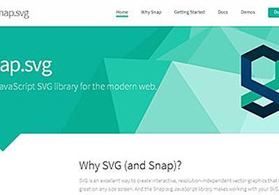 今年こそついにSVG元年?まだ間に合う!SVGの学習に役立つサイト紹介 - 聴く耳を持たない(片方しか)