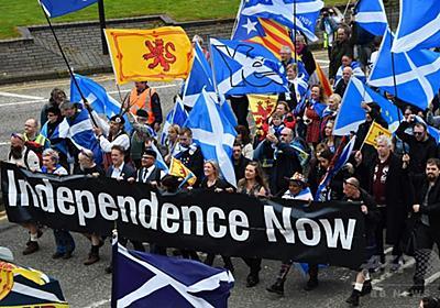 英スコットランドで独立支持派数万人がデモ、最大都市グラスゴーで 写真11枚 国際ニュース:AFPBB News