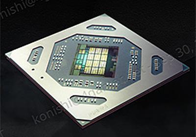 AMD,新型ミドルクラスGPU「Radeon RX 5500」シリーズを発表。Navi世代初のノートPC向けGPUも登場 - 4Gamer.net
