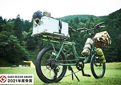 サイクルベースあさひのアウトドア向け自転車「LOG WAGON(ログワゴン)」がグッドデザイン賞を受賞 | BiCYCLE CLUB