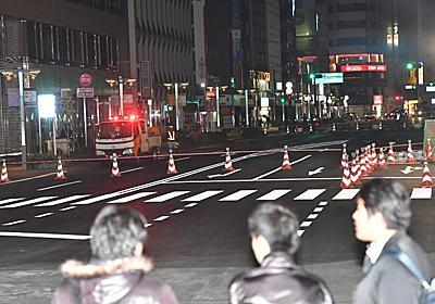 博多陥没:事故現場が再び沈下 全面通行止めに - 毎日新聞