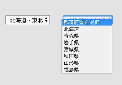 プラグイン不要! jQueryで複数のセレクトボックスの選択肢を連動させる – Web制作会社トライム