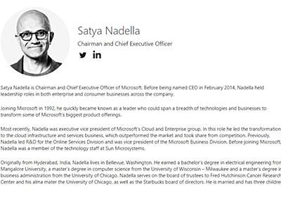 サティア・ナデラ氏がMicrosoft会長に任命。CEO兼任はビル・ゲイツ氏以来21年ぶり - PC Watch