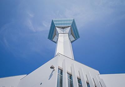 北海道函館市 五稜郭タワー - t0zawa's blog