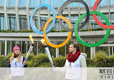 IOC会長「どうか辛抱して」 日本国民に理解求める:朝日新聞デジタル