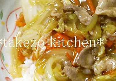 すぐ出来る簡単♪中華丼 by xxxtakezoxxx [クックパッド] 簡単おいしいみんなのレシピが60万品