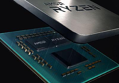 【後藤弘茂のWeekly海外ニュース】AMDがチップレットアーキテクチャのクライアント版Zen 2を投入へ - PC Watch