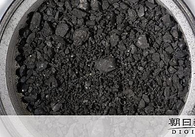 はやぶさ2持ち帰った砂に大量の有機物 生命の解明期待:朝日新聞デジタル