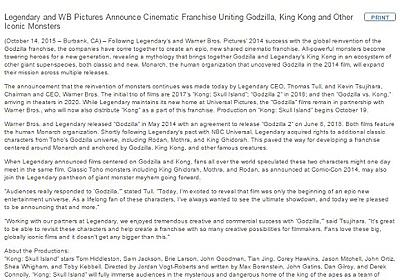 ハリウッド版「ゴジラvs.キングコング」2020年公開へ  - ITmedia NEWS