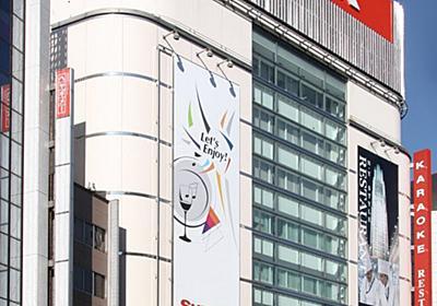 シダックス、カラオケ撤退 給食事業に集中  :日本経済新聞
