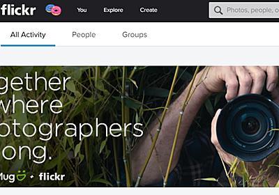 写真共有のFlickrをOathがSmugMugに売却、当面は現状維持 - ITmedia NEWS