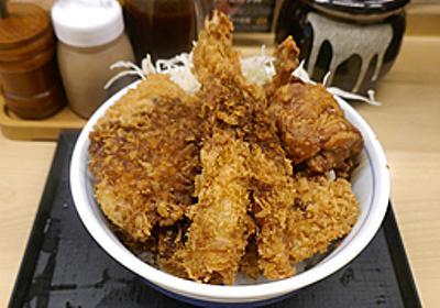【食レポ】ロースカツ、ヒレカツ、海老フライ、から揚げを全部のせ! ガツガツ喰らいたい「かつや」の「全部のせカツ丼」はボリューム・ウマさ・コスパで大満足!
