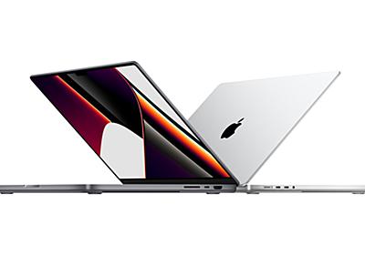 14インチMacBook Proと16インチMacBook Pro