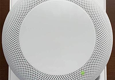 アップルの「HomePod」はシンプルであることの魅力を再認識させてくれる製品だった (1/4) - ITmedia PC USER