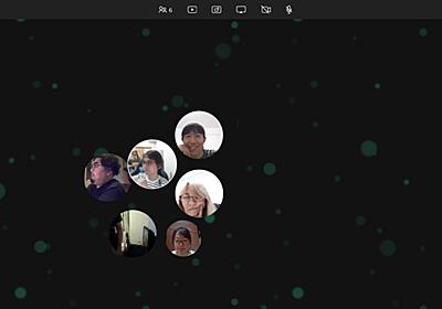 Zoom飲み会とぜんぜん違う! 「距離」をオンライン飲み会に導入する「SpatialChat」 - INTERNET Watch