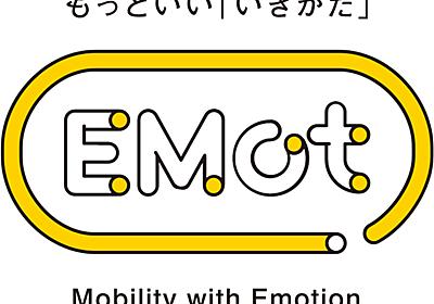 EMotパスポート   EMot