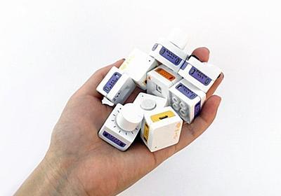 "LEGOブロック互換のIoTデバイス自作キット「MODI」--""モノのロボット化""を手軽に - CNET Japan"