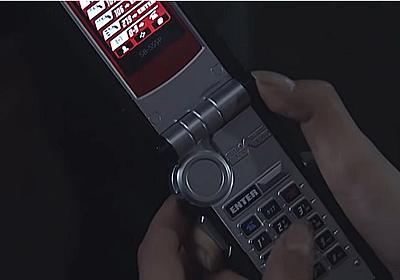 「ロマンなんだよ!」と力説多数!? 『仮面ライダー555』ファイズフォンに子ども「なんで画面とボタンが別なの?」 | ガジェット通信 GetNews