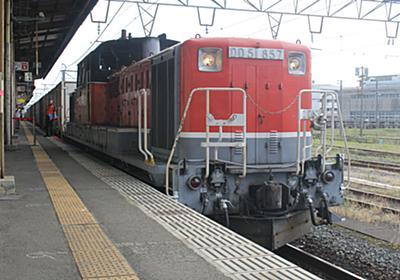 JR貨物、山陰本線経由の迂回貨物列車 再び - 10/6から迂回区間走行   マイナビニュース