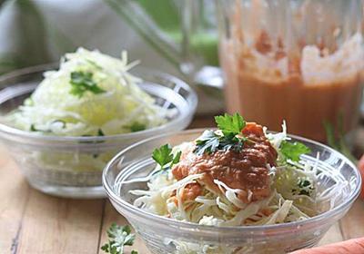 インドカレー店で出てくるサラダのアレ~にんじんドレッシングのレシピ - 今日、なに食べよう?〜有機野菜の畑から~