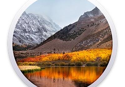 High Sierraのシステム条件を満たしていないMacにもHigh Sierraをインストールできる「macOS High Sierra Patcher」がmacOS 10.13.4に対応。   AAPL Ch.