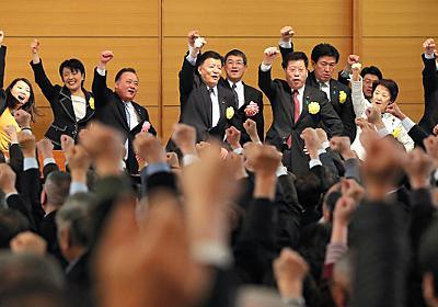 「日本会議」系が集会、改憲へ気勢 国会議員ら700人:朝日新聞デジタル
