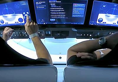 ブログ: SpaceX内部のソフトウェア・エンジニアリング