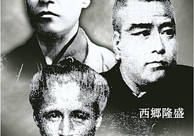 時の在りか:政治家の生き方を選ぶ=伊藤智永 - 毎日新聞