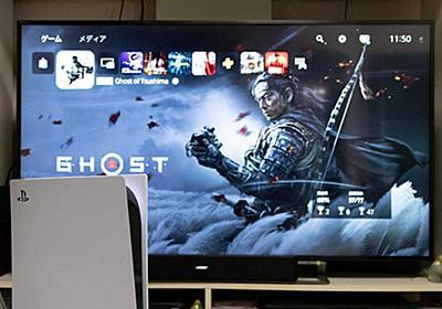 """【レビュー】PS5の""""TVスピーカーで3Dオーディオ再生""""を試す。約10秒測定で差は歴然 - AV Watch"""
